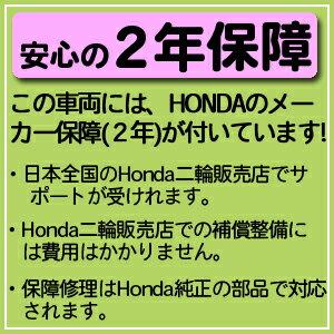 【クレジットカードで購入可能】新車 ホンダ F...の紹介画像3