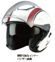 [ホンダ]オープンフェイスヘルメットGS-JC1A【H(トリコロール)】[HONDA]0SHGS-JC1A-H【インナーバイザー装備】