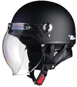 ヘルメット ハーフマットブラック スポンジ