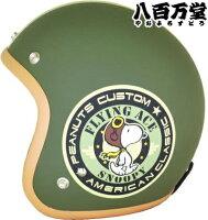 スヌーピージェットヘルメットバルーン/ベージュ0SS-GPSUJCMサイズ(レディースフリー,通常のMサイズ相当)