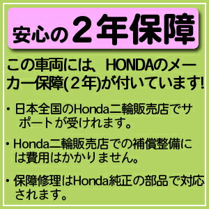 【クレジットカードで購入可能】新車 ホンダ ス...の紹介画像3