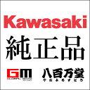 ★送料無料★【カワサキ純正】 トップケースワンキーシステム(ローター) Bタイプ 1400GTR '15【J999940528】【HONDA】