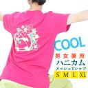 【SALE】太極拳Tシャツ(tシャツ)【COOLはなパンダ】ホットピンク/半袖/スリット入り(ウェア・服・パンツ・シューズ・剣・カンフー服の専門店)