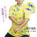 楽天Ren Hua (レン ホア)【SALE】 太極拳 ウェア・太極拳 『春花(チュンホア)』五分袖 / 斜開式チャイナ(カンフー服/スポーツウェア/表演服/練習着/五分袖)