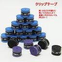 初売りセール グリップテープ/剣・刀用グリップテープ/グリップ防滑