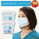 【在庫有り】マスク 100枚 ブルー サージカルマスク 不織布マスク 大人用 3層構造フィルター使い捨て プリーツ式