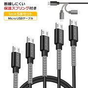 Micro USBケーブル【1m×5本セット】PURIDEA 充電 データ転送 高耐久性 断線しにくい [Galaxy/Xperia/Nexus/Androidスマートフォン&タブレット 対応]