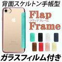 iPhone8 Plus ケース iPh