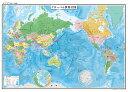 世界地図(行政図)ポスター