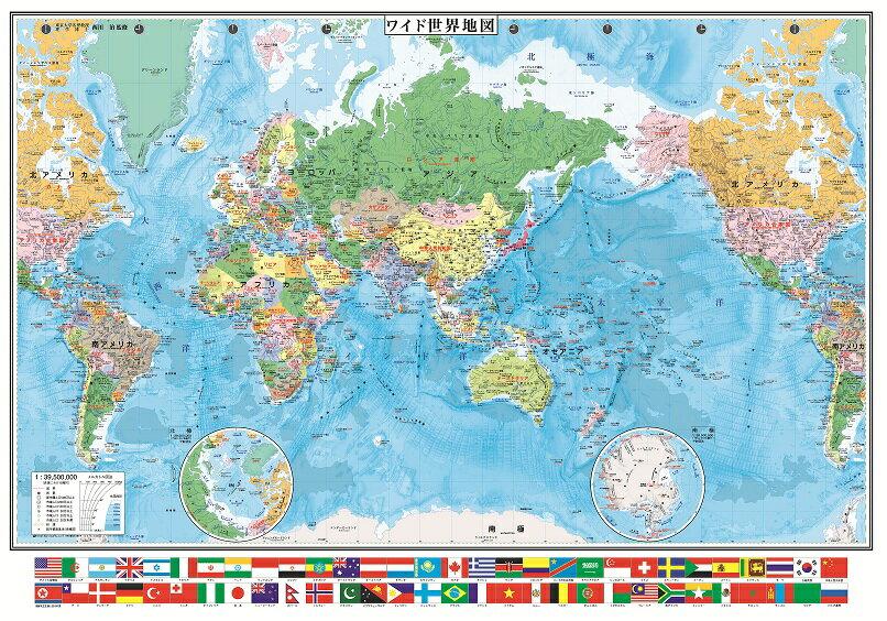 楽天市場】ワイド世界地図 ... : 時計の学習 : すべての講義