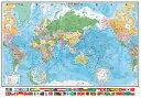 大判 ワイド世界地図                   ロールシート