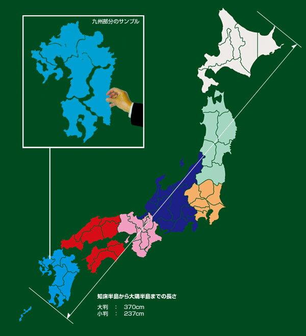 市場】日本都道府県地図パズル ... : 日本地図 都道府県 パズル : パズル