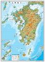 小判 九州地方図    (表面PP加工)