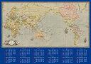 地図カレンダー 2019  【2019年版、B2サイズ 英語版世界地図カレンダー】