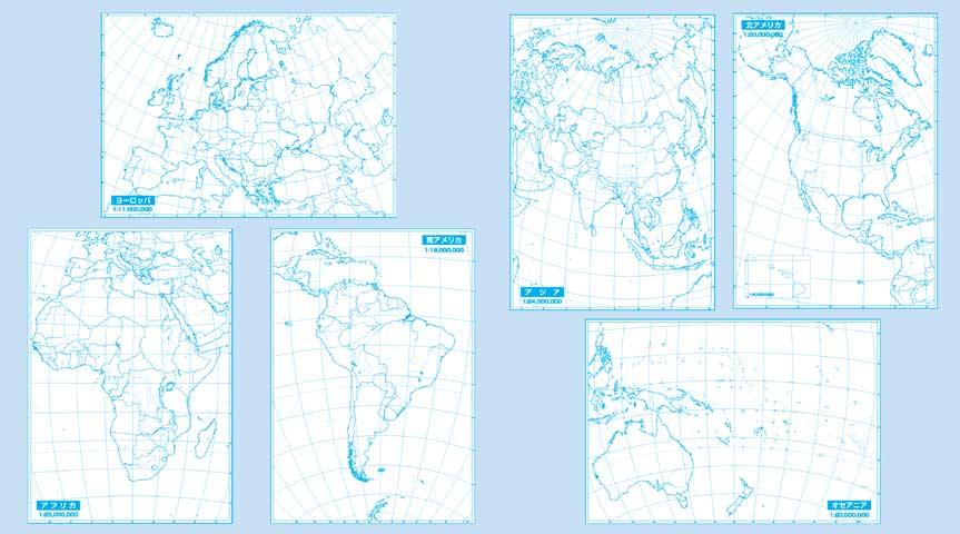 白地図セット(A2)(世界地図 ... : 世界地図 勉強 : 世界地図