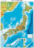 完整的地图,日本(日本地图)[日本全図(日本地図)ポスター]