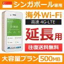MAX2,000▒▀OFFепб╝е▌еє╟█╔█├цбкб┌е╖еєеме▌б╝еы▒ф─╣└ь═╤б█│д│░wifi б╓┬ч═╞╬╠е╫ещеєб╫ б╓1╞№500MBб╫ б╓1╞№╬┴╢т860▒▀б╫ б╓╣т┬о4G-LTEб╫ │д│░└ь═╤ еыб╝е┐б╝ pocket wifi wi-fi е▌е▒е├е╚wifi еяеде╒ебед ┴ў╬┴╠╡╬┴ globalwifi е░еэб╝е╨еыwifi б┌еьеєе┐еыб█╬╣╣╘е░е├е║