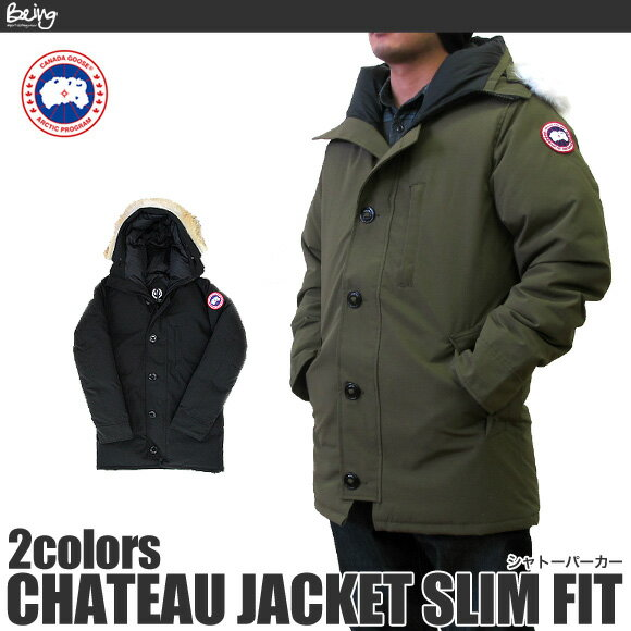 Canada Goose' chateau parka mens xs