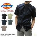 2枚で送料無料 Dickies ディッキーズ ワークシャツ 半袖 1574 02P03Dec16