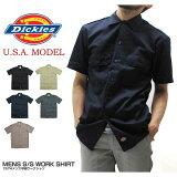 Dickies ディッキーズ シャツ 1574 半袖 ワークシャツ US企画 S/S WORK SHIRT作業服 作業着 仕事着 ユニフォーム カジュアル アメカジ ストリート【5400以上で?メール