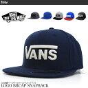 VANS バンズ キャップ DROP V VN-00YE VN0000YE ロゴ刺繍 スナップバック BBキャップ 帽子 ツートン ベースボールキャップ ストリート カジュアル STUSSY ステューシー 【10800円以上で送料無料・メール便不可・メンズ・レディース】 02P03Dec16