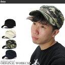 【送料無料】キャップ ワークキャップ リベットアーミー 帽子 30084 02P03Dec16