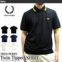 FRED PERRY フレッドペリー ポロシャツ M1200 半袖 ポロシャツ レギュラーフィット M1200 Twin Tipped Shirt(Regular Fit) 【10800円以上で送料無料・メール便対応・メンズ】02P03Dec16