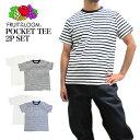 FRUIT OF THE LOOM フルーツオブザルーム 半袖Tシャツ 2枚セット 822-FRDH 無地 ボーダー 2枚組 半袖 Tシャツ C/N POCKE...