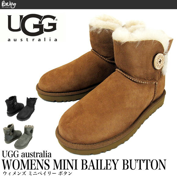 ugg mini bailey winter boots womens