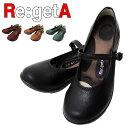 ショッピングOn Re_getA リゲッタ レディース ワンストラップパンプス R-2361 ONESTRAP PUMPS 靴 パンプス 日本製 MADE IN JAPAN