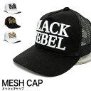 ショッピングブラックレーベル BLACK REBEL ブラックレーベル キャップ メッシュキャップ MESH CAP 無地 チェック柄 パイル地