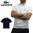 ラコステ LACOSTE ボーイズ コットンジャージー ポロシャツ DJ-2886 BOYS COTTON JERSEY POLO SHIRT メール便対応
