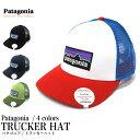 パタゴニア Patagonia キャップ トラッカーハット ラジャーザットハット 帽子 02P01Oct16