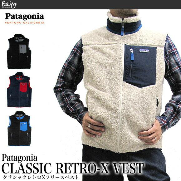 Patagonia パタゴニア フリースベスト レトロX 23047 23048 02P05Nov16