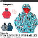 パタゴニア ベビー リバーシブル パフボール ジャケット BABY REVERSIBLE PUFF-BALL JKT Patagonia 60188 02P01Oct16