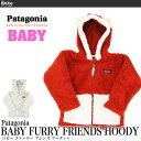 パタゴニア ベビー ジャケット ベビーファーリー フレンズ フーディー BABY FURRY HOODY Patagonia 61155 02P05Nov16