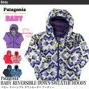 パタゴニア ベビー リバーシブル ダウンセーター フーディー BABY REVERSIBLE DOWN SWEATER HOODY Patagonia 6137...