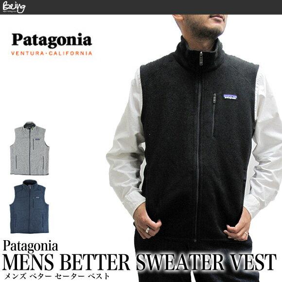 Patagonia パタゴニア ベスト 25881 メンズ ベターセーターベスト MENS BETTER SEWATER VEST 【送料無料・メール便不可・メンズ】02P05Nov16