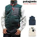 【送料無料】Patagonia パタゴニア フリースベスト レトロX 23048 MENS CLASSIC RETRO-X VEST