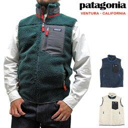 【送料無料】Patagonia <strong>パタゴニア</strong> フリースベスト レトロX 23048 MENS CLASSIC RETRO-X VEST