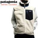 パタゴニア フリースベスト Patagonia レトロX 23048 NAT 大きいサイズ