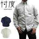 【送料無料】ソンタク SONTAKU 26677 フリーフランネルBDシャツ FREE FLANNEL BD SHIRT 日本製 MADE IN JAPAN