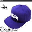 ステューシー STUSSY キャップ 131547 ストックロゴベースボールキャップ BBキャップ スナップバック 帽子 STOCK SP16 CAP ストリート B系 ダンス 男性用 女性用 メンズ レディース メール便不可 02P01Oct16