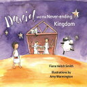 ショッピングKINGDOM David and the Never-Ending Kingdom