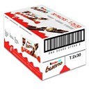 Ferrero Kinder Bueno Wafer Cookies, 1.5 Ounce (43 g) (Pack