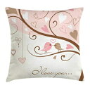 Ambesonne Love Throw Pillow Cushion Cover, Birds on Branch