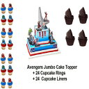 ショッピングシグネチャー Marvel Signature Avengers Headquarters Cake Topper Set Jum