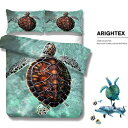 ARIGHTEX Sea Turtle Bedding Honu Turtle Wave Duvet Cover O