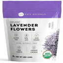 4 Ounce, Organic Lavender Flowers - Kate Naturals. Premium