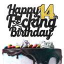 ショッピングケーキ Happy 14th Birthday Cake Topper Handmade Birthday